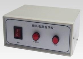 电源指示器.jpg