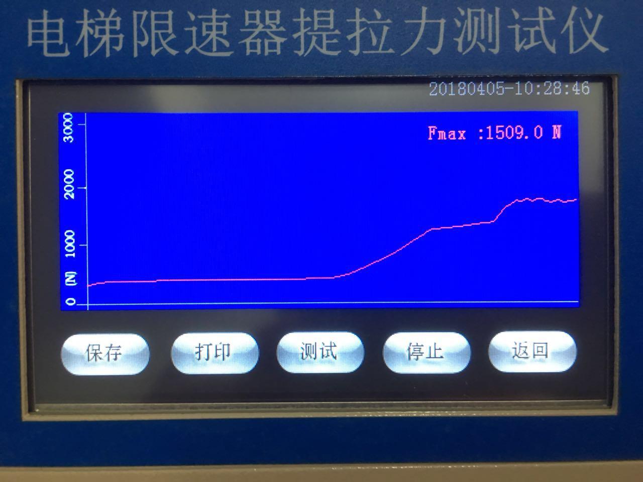 电梯限速器提拉力测试仪2.jpg